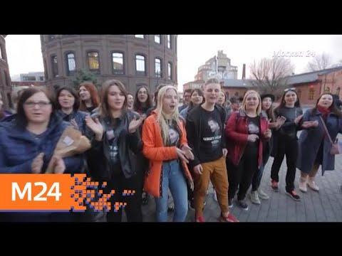 """""""Звездный репортаж"""": """"звездные фан-клубы"""" - Москва 24"""