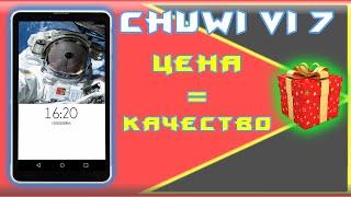 Chuwi v7 aliexpress