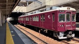 【阪急神戸線】異端編成6050F ついに本線から撤退ですミニ記念動画