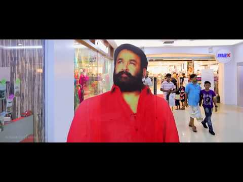 Lalettan Tribute Video Song 2018 | A Single Shot Song