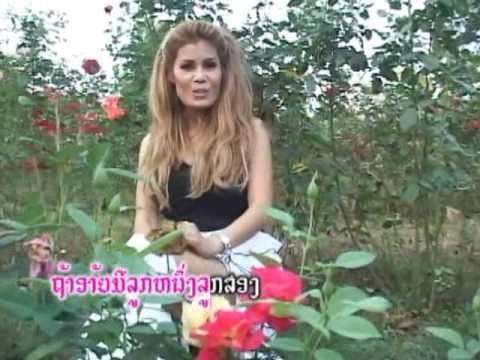 Lao song DarlingUSA - Tong Kan Fan