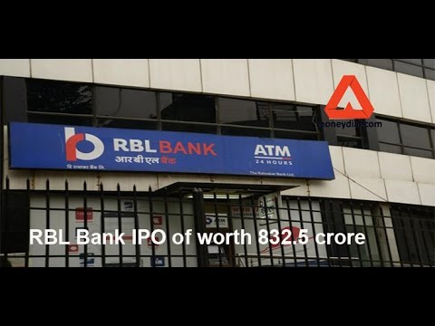 Rbl Bank Ipo Youtube