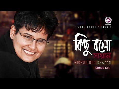 Kichu Bolo | Shayan | Eagle Music