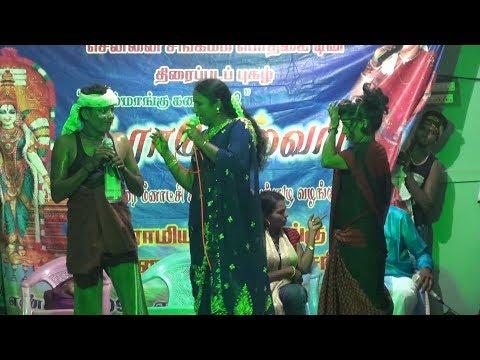 Tamil Gramiya Adal Padal Kalai Nigalchi Themmangu Adal Padal PART 2