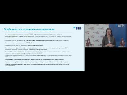 Вебинар «Бизнес-QR: альтернатива торгового эквайринга»