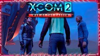 XCOM 2 War of the Chosen │ Летим в Европу