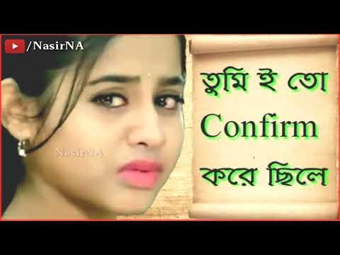 Bhalobashar golpo