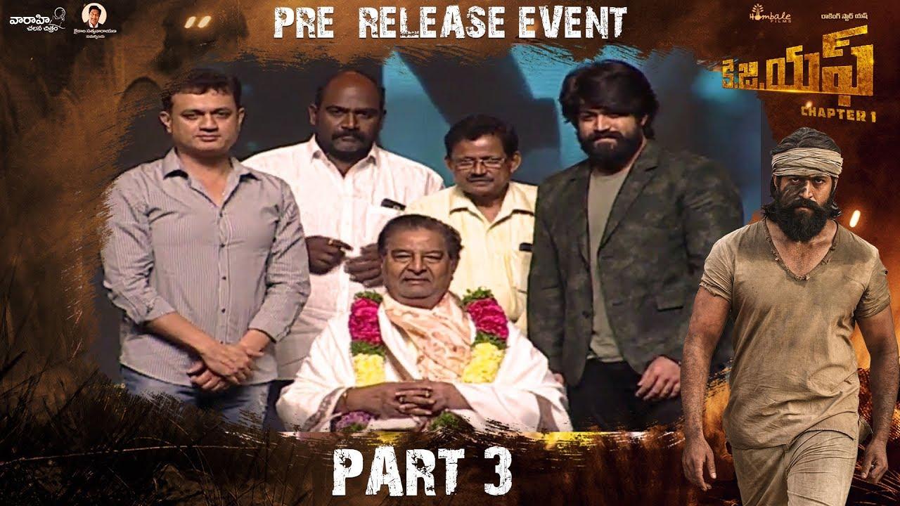 Download KGF (Telugu) Pre Release Event Part 3 | Yash | Srinidhi Shetty | Prashanth Neel | Vijay Kiragandur