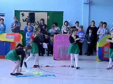 г. Богданович школа 2 класс 2б