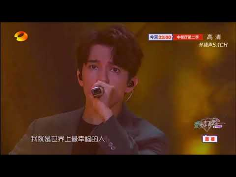 [ENG SUB] Dimash Chinese Valentine's Day performance