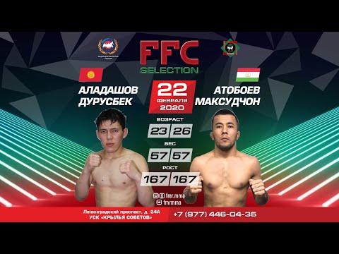FFC Selection 1 | Аладашов Дурусбек (Кыргызстан) VS Атобоев Максудчон (Таджикистан) | Бой MMA