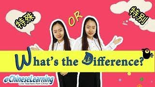 Advanced Mandarin Chinese: HSK 6 Exam Preparation with eChineseLearning