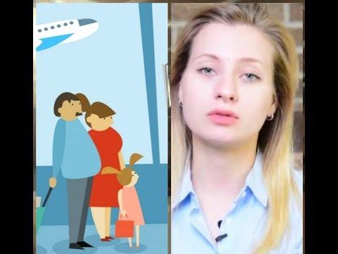 видео: Почему наши уезжают из Америки домой
