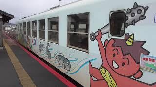 若桜鉄道「若狭谷観光号」郡家(こおげ)発車