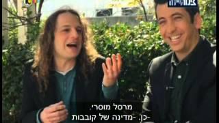 צינור לילה | פרופסור אמיר חצרוני זורק את גיא לרר מהראיון