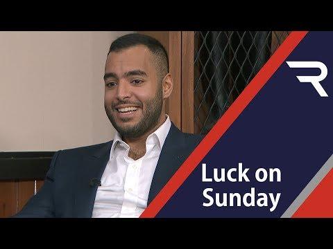Sheikh Fahad Al-Thani - Luck On Sunday - Racing TV