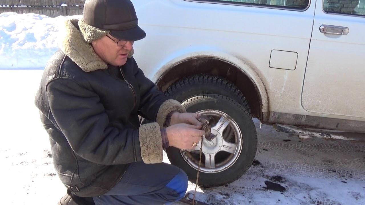 Как самому очистить колесные диски - YouTube