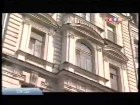 Армянский переулок Москвы