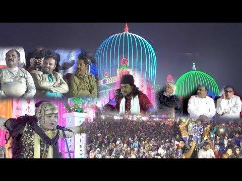 Shah Abdul Razak Qadri(R.A) Ke Urus Me Qawali Ki Shaam..! Bijapur News 02-01-2019