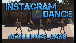 Lollipops Band - INSTAGRAM DANCE original by Sophia Philippova
