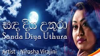 Sanda Diya Uthura - Nirosha Virajini