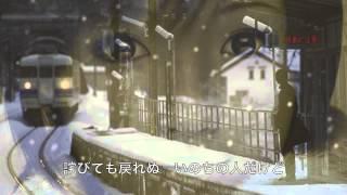 香西かおりさんの「望郷十年」を唄わせていただきました。 作詞:里村龍...