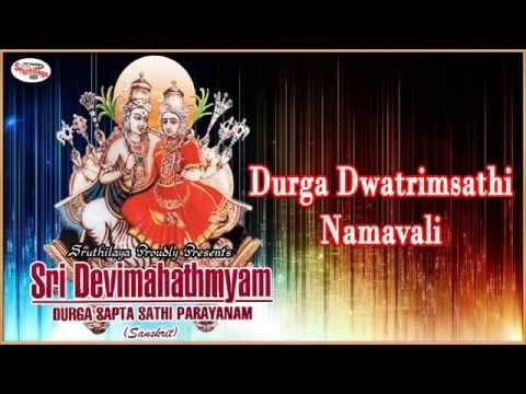 Durga Dwatrimsathi Namavali