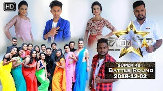 Hiru Star - Super 48 Battle Round | 2018-12-02 | Episode 55 Thumbnail