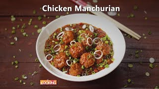 Chicken Manchurian Recipe | Homemade Indian Chinese Food
