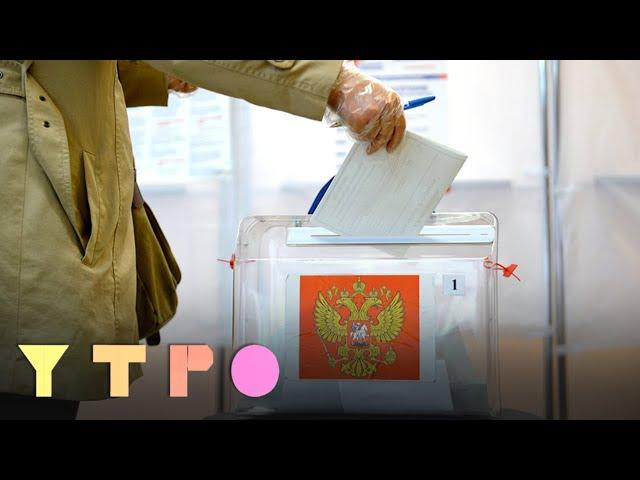 Выборы: где победила КПРФ? Новый обвиняемый в отравлении Скрипалей. Трагедия в Перми. Утро на Дожде