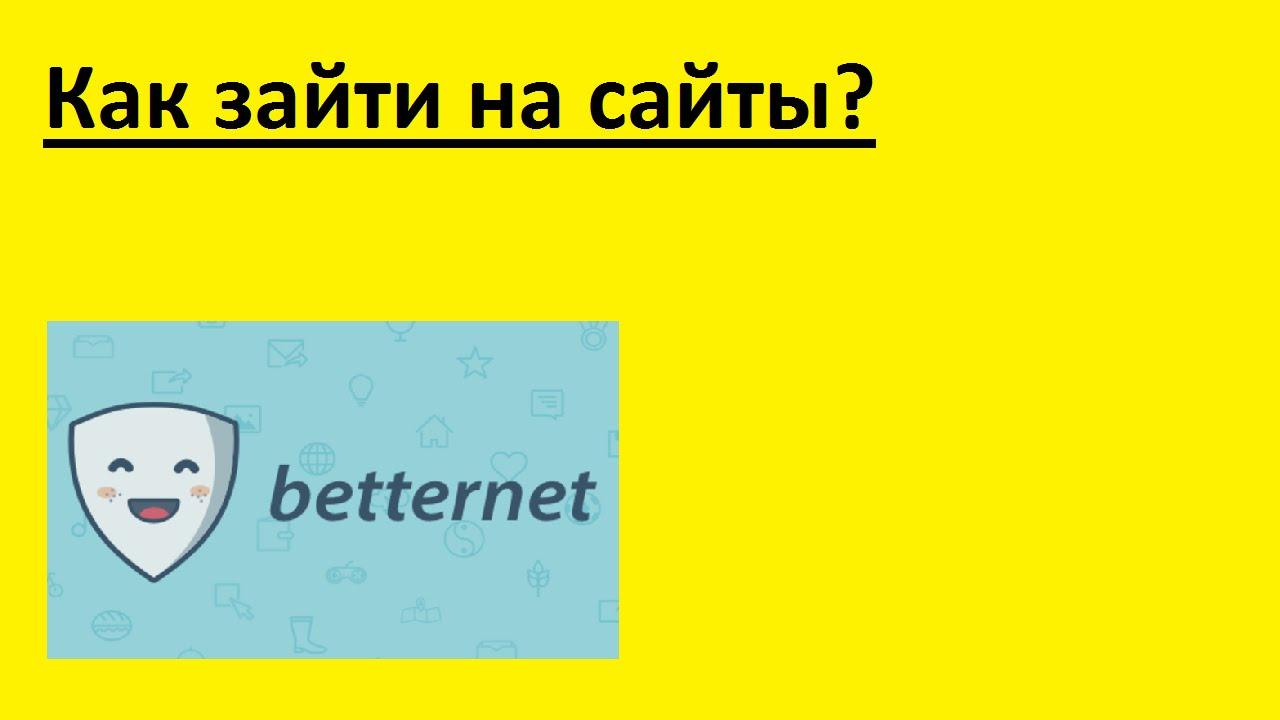Запрещенное видео из рунеток