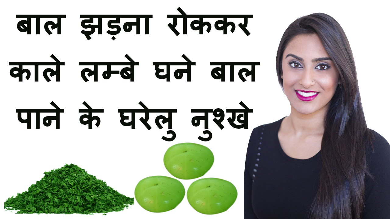 Hair Growth Natural Tips In Hindi