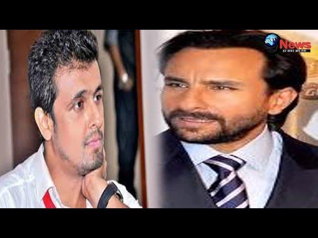 सोनू निगम के बाद अजान विवाद को लेकर सैफ ने बोलै कुछ ऐसा  Saif On Azaan Controversy