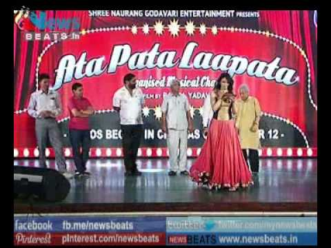 Amitabh Bachchan at Ata Pata Lapata movie Music Launch