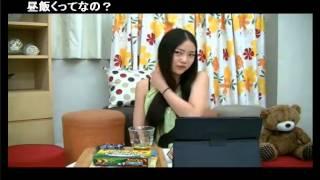 07/19中島エマのマジかな? 中島エマ 検索動画 16