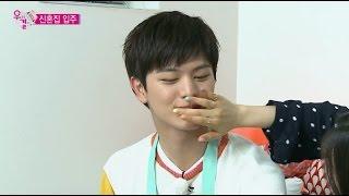 【TVPP】Sungjae(BTOB),Joy(Red Velvet)-Touch on the lips,성재(비투비),조이(레드벨벳)-손가락 입술 스킨십@ We Got Married