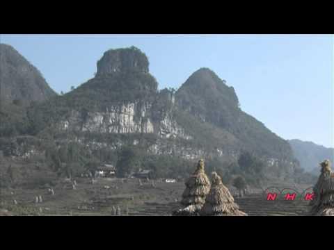 South China Karst (UNESCO/NHK)