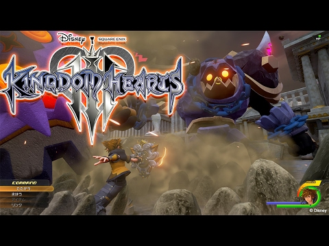 NEW KINGDOM HEARTS 3 IMAGE - NEW HEARTLESS AND AREA!