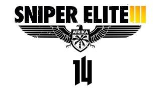 Прохождение Sniper Elite 3 — Часть 14: Завод «Ратте»