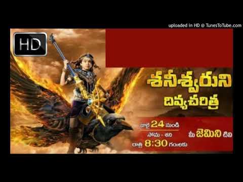 Shaniswaruni Divya Charitra Last Episode