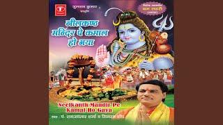 Chal Bhole Ke Dwar