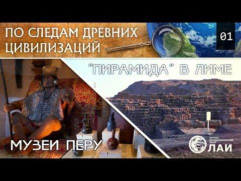 Андрей Скляров. Интервью -