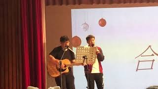 Publication Date: 2019-12-20 | Video Title: 明愛聖若瑟中學#明愛聖若瑟中學 #CSJ #Kerry