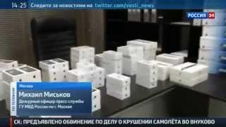 последние новости:   Скандал с iPhone 6  задержан директор интернет магазина SAS(, 2014-10-29T13:00:04.000Z)
