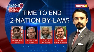 Muslims in India are the happiest, Time to end 2 Nation by Law   NewsX