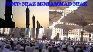 Hafiz Sohail Ahmad new naat- Pa madina monawara ki chi daffan dai