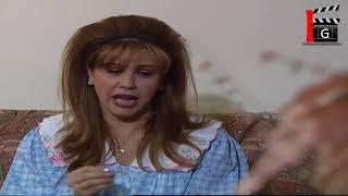 مسلسل مرايا 98 ـ بامية بكالوريا شوكولاتة 1  ـ ياسر العظمة ـ سلمى المصري ـ سليم كلاس ـ  Maraya 98