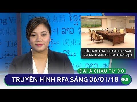 Thời sự sáng 06.01.18   Bắc Hàn lên tiếng đồng ý đối thoại với Nam Hàn   © Official RFA