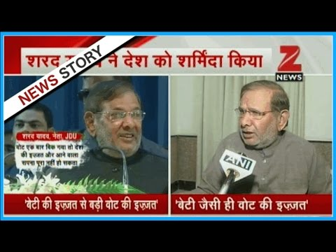 Sharad Yadav defames national pride by his controvesial remark on girls prestige