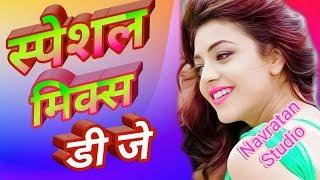 Chal karle thoda pyar nahi to mar jage dono Dj Remix Song Latest Dj mix